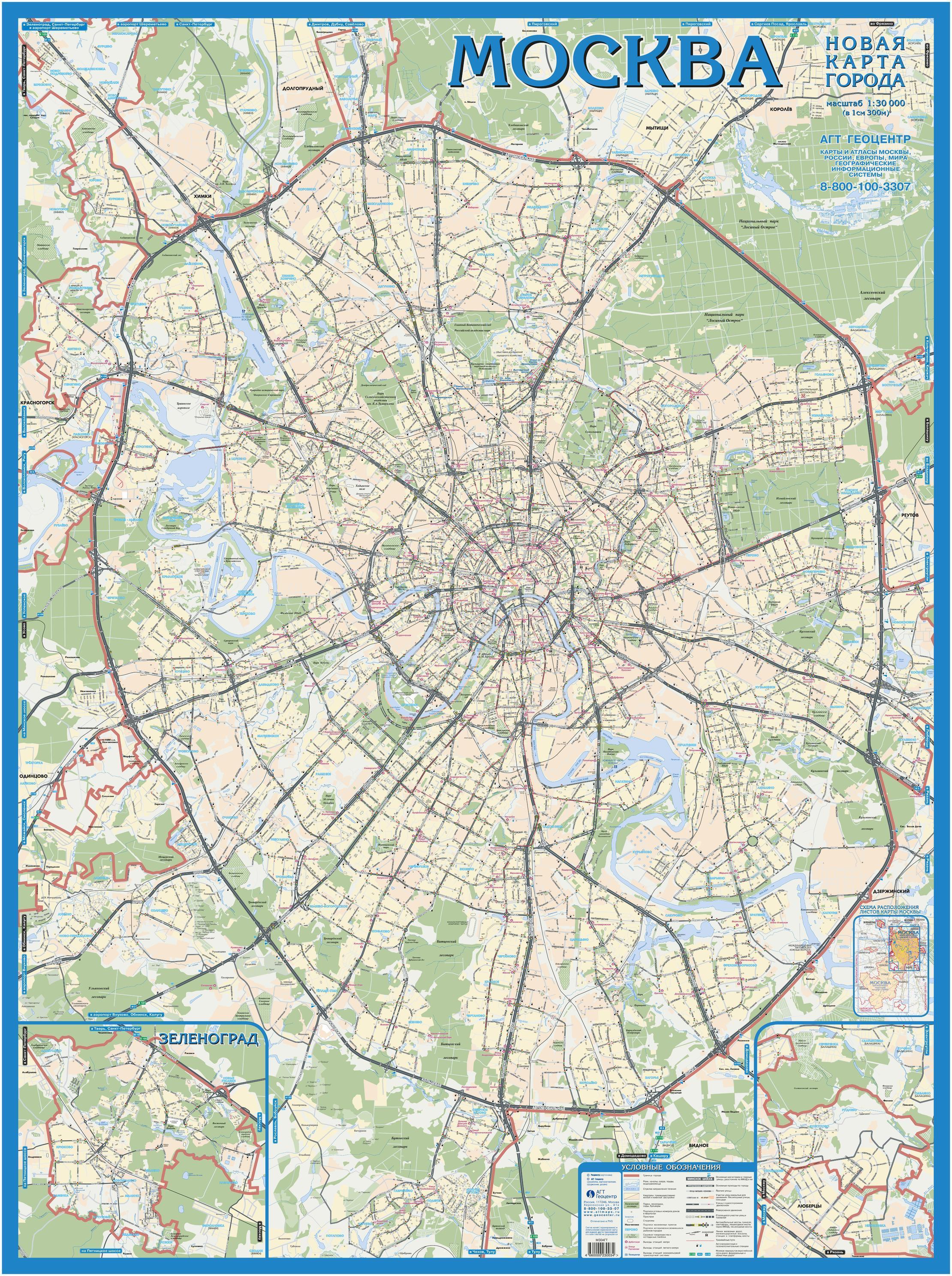 Moskau Topographische Karte Moskva Topographische Karte Russland